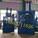 常德大吨位液压打包机废塑料液压打包机价格