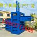 青岛80吨废纸液压打包机废纸板液压打包机生产厂家