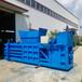 浙江湖州160噸硬紙板臥式液壓打包機廠家