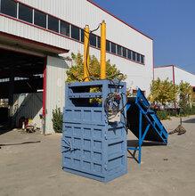 燕郊自动阀液压打包机图片图片