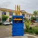 香港九龙废纸箱液压打包机立式打包机设备批发