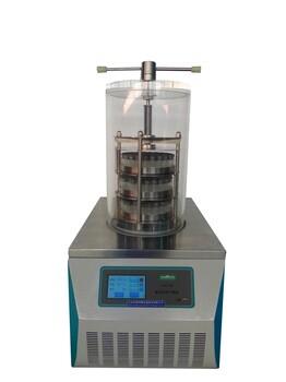 冻干机北京亚泰科隆LGJ-1B普通压盖冷冻干燥机