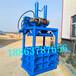 貴州遵義160噸廢紙液壓打包機廢鋁塊液壓打包機價格