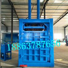 福建南平160吨废纸液压打包机可乐瓶液压打包机供应图片