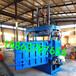清海海西200吨废纸液压打包机服装液压打包机