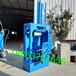 上海黃浦油紙袋液壓打包機海綿壓縮打包機