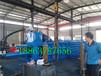山東菏澤編織袋液壓打包機120噸廢紙殼液壓打包機
