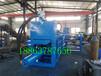 山東泰安200噸廢紙液壓打包機塑料薄膜壓縮機