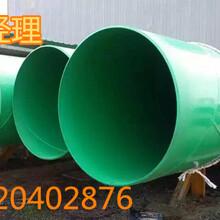 大口径涂塑钢管生产价格