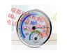 四川温度计计量校准检测,四川世通仪器检测校准服务有限公司,四川仪器检测机构