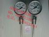 四川内江电子测量仪器温度类仪器计量校准,内江温度计检测过体系