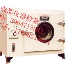 四川世通仪器检测服务公司,遂宁实验设备检测机构,遂宁高低温试验设备图片