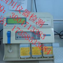 四川遂宁水质分析仪计量校准检测,遂宁分析仪器检测计量校准机构图片