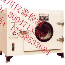 成都恒温试验箱检测计量校准,成都试验箱类仪器检测校准第三方机构图片