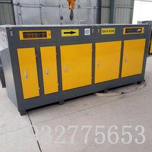 泊头光氧净化器UV光氧废气处理设备环保设备光解废气处理器