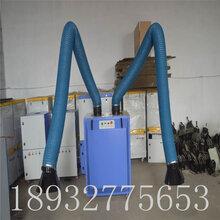移动式焊烟净化器除尘器工业环评用单双臂焊接烟尘烟雾处理器设备