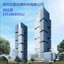 漯河全网营销网站建设互联网广告投放就找郑州云图在线