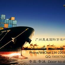 澳大利亚海运,家具/电器/服装/箱包广州到澳洲海运到门服务