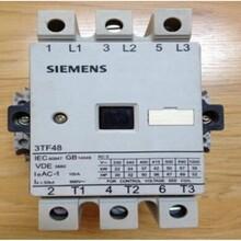 特价供应深圳西门子代理3RA1954-2A接触器