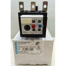 西门子深圳代理熔断器3NA3830-2C