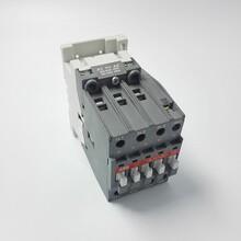 深圳ABB一级代理商供应全国经销商B6-30-10交流接触器