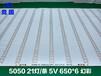 LED5050幻彩21灯软灯条线路板专业制作