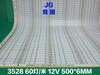 大量销售fpc软灯条板制作FPC柔性线路板大小批量生产竞国电子