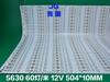 工厂直销柔性灯条电路板5630软灯条线路板