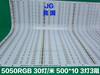 厂家生产单面双面多层fpc柔性线路板软灯条电路板加急打样