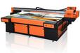 亚克力KT板uv打印机2513理光G5万能喷绘机新款绘雅平板打印机