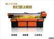木板uv平板喷绘机浮雕3d实木工板打印机集成墙板uv万能彩印机厂家