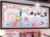 国产瓷砖浮雕彩印机玻璃背景墙UV平板打印机大幅面平板打印机厂
