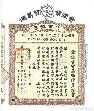 黄金外汇招商,美国贸易赤字对黄金价格的影响?晋峰金银业招商!
