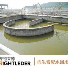沈阳油田高盐废水处理莱特莱德品质保证