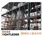北京造纸行业碱液回收价格莱特莱德品质决定生存