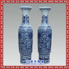 景德镇陶瓷花瓶摆件陶瓷花瓶花器花插