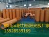 湖北咸宁6毫米耐力板阳光板批发,咸宁耐力板厂家,咸宁阳光板厂家