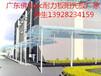 海南耐力板批發,五指山/詹州/三沙/文昌/瓊海陽光板批發銷售
