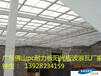 鹰潭pc耐力板批发/鹰潭pc阳光板厂家/广告雨棚耐力板