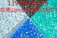 平顶山耐力板价格,平顶山阳光板批发,平顶山pc雨棚板厂家批发