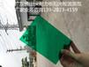 福州耐力板车棚,福州耐力板厂家批发,福州pc阳光板批发