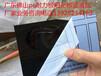 南寧pc耐力板廠家供應南寧3mm耐力板,南寧陽光板批發