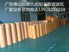 廣東東莞耐力板批發銷售,東莞陽光板,東莞pc陽光板廠家價格