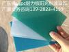 南昌蜂窝阳光板厂家批发,南昌pc耐力板雨棚定做加工
