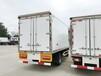 东风多利卡4.2米冷藏车厂家直销