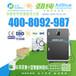 盐城车用尿素溶液生产设备项目价格滨海县车用尿素溶液设备项目加盟