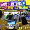 会员管理系统儿童乐园刷卡系统电玩城收费系统游戏厅一卡通系统