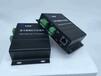 安防监控传输设备易捷斯数字视频信号传输器LTP-8101
