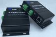 易捷斯数字视频信号传输器LTP-8101安防监控传输设备同轴线双绞线