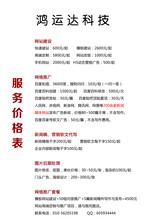雅安荥经县免费平面设计网站多少钱